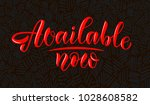 red lettering vector typography ...