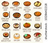 chinese cuisine vector set | Shutterstock .eps vector #1028642218