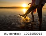 young couples is walking in the ... | Shutterstock . vector #1028650018