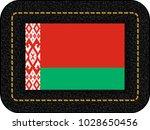 flag of belarus. vector icon on ... | Shutterstock .eps vector #1028650456
