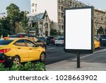vertical blank glowing... | Shutterstock . vector #1028663902