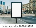 vertical blank glowing... | Shutterstock . vector #1028663932