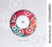 paper cut gear abstract design. ... | Shutterstock .eps vector #1028668882