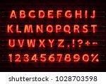 font lamp symbol  gold letter...   Shutterstock .eps vector #1028703598