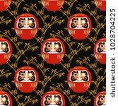 seamless pattern with daruma... | Shutterstock .eps vector #1028704225