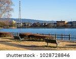 winter's kadoike park   Shutterstock . vector #1028728846