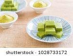 soft chocolate green tea  on... | Shutterstock . vector #1028733172