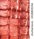 korean beef mappling | Shutterstock . vector #1028803246