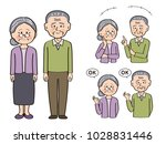 various sets of an old couple ... | Shutterstock .eps vector #1028831446