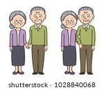 a happy husband and wife  007d | Shutterstock .eps vector #1028840068