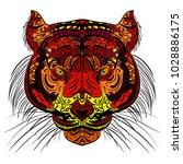 tiger head. adult antistress... | Shutterstock . vector #1028886175