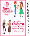 8 march womens day posters  men ... | Shutterstock .eps vector #1028892355