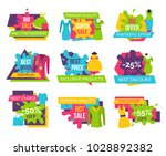 women clothing store set of... | Shutterstock .eps vector #1028892382