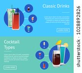 classic drinks cocktail types... | Shutterstock .eps vector #1028892826