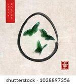 three green butterflies in... | Shutterstock .eps vector #1028897356