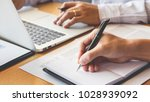 team work process. young... | Shutterstock . vector #1028939092