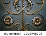 decorative forged elements for... | Shutterstock . vector #1028948308