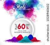 happy holi vector background... | Shutterstock .eps vector #1028960602