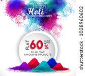 happy holi vector background... | Shutterstock .eps vector #1028960602