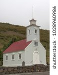 Small photo of Laufas, North Iceland: church dedicated to the Apostle Paul in Catholicism.