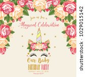 birthday invitation  with... | Shutterstock . vector #1029015142