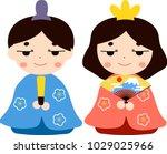 japanese emperor and empress... | Shutterstock .eps vector #1029025966