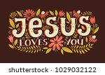 vector religions lettering  ... | Shutterstock .eps vector #1029032122