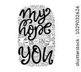 vector religions lettering   my ... | Shutterstock .eps vector #1029032626