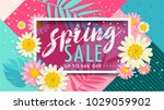spring sale banner. paper cut... | Shutterstock .eps vector #1029059902