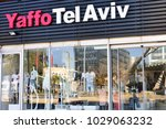 tel aviv  israel  april  2017 ... | Shutterstock . vector #1029063232