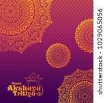 akshaya tritiya festival... | Shutterstock .eps vector #1029065056