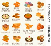 arabic sweets vector set | Shutterstock .eps vector #1029067078