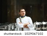 chef portrait in white at the... | Shutterstock . vector #1029067102