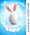 easter creative poster with an... | Shutterstock . vector #1029071446