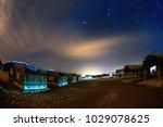 nuweiba camping. south sinai.... | Shutterstock . vector #1029078625