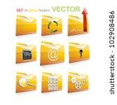 Set of vector folders - stock vector