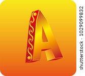 3d fiery a logo | Shutterstock .eps vector #1029099832
