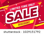sale banner layout design | Shutterstock .eps vector #1029151792