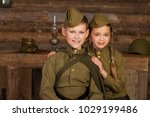 couple children in the old... | Shutterstock . vector #1029199486