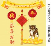 happy chinese year of the dog.... | Shutterstock . vector #1029225745