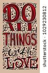 motive quote. motivation. do... | Shutterstock .eps vector #1029230812