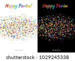 happy purim carnival text with... | Shutterstock .eps vector #1029245338