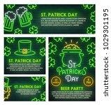 st. patrick's day poster  flyer ... | Shutterstock .eps vector #1029301195