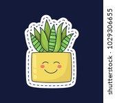 succulent plant aloe in pot... | Shutterstock .eps vector #1029306655
