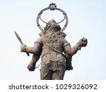 big ganesha in thailand. | Shutterstock . vector #1029326092
