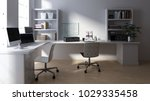 chairs at empty computer... | Shutterstock . vector #1029335458