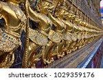 thailand  bangkok  imperial... | Shutterstock . vector #1029359176
