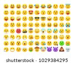 set of happy  smile  laughing ... | Shutterstock .eps vector #1029384295