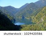 amazing nature landscape view...   Shutterstock . vector #1029420586