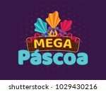 portuguese brazilian title... | Shutterstock .eps vector #1029430216
